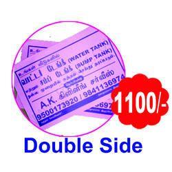 Bit Notice - A5 Single Color - Double side