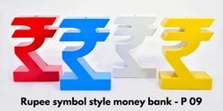 Rupee Symbol Style Money Bank