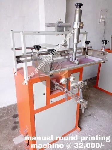 round printing machine - Food Container Printing Machine