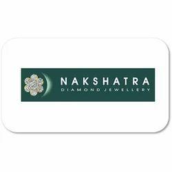 Nakshatra - Gift Card - Voucher