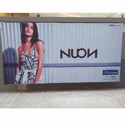 Mall Branding Banner