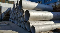317 SS317L Seamless Pipes