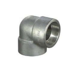Copper Nickel Forged Elbow