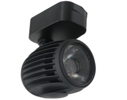Track Light 40W - Black