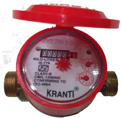 KRANTI 15MM Single Jet Brass Domestic Screwed Water Meter