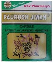 Paurush Jiwan Capsule (Weight Gain)