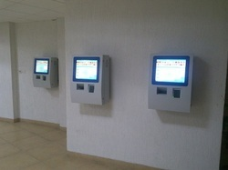 RFID Cafeteria Management System