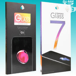 Temper Glass Screen Protector Packaging Box