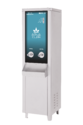 Commercial RO UV Water Purifier