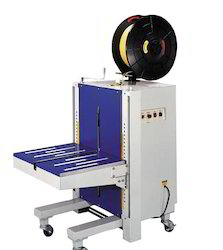 Side Sealing Strapping Machines