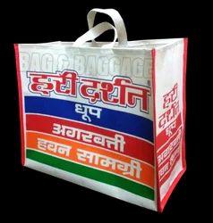 Canvas Hawker Bag