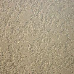 Spray Compact Texture