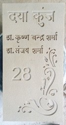 Stone Name Plate ART001