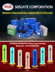 Lithium Ion Battery for Bulb