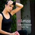 Letizia Tank Top