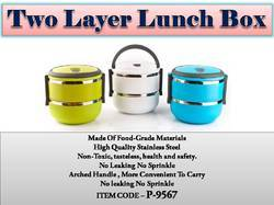 Two Layer Stainless Steel Lunch Box