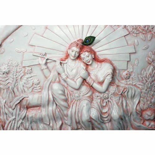 Radha Krishna Wall Mural