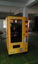 Smart Milk Vending Machine with Elevator & Smart Card