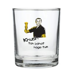 Quotes Printed Whiskey Glass