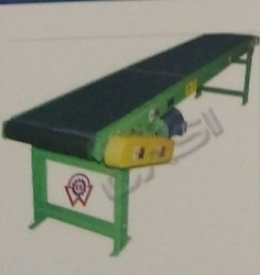 Packaging Belt Conveyor System