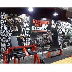 Gym Branding Banner