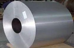 Pet Laminated Aluminum Foil
