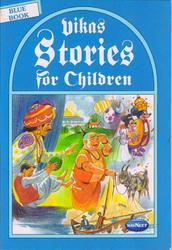 Story For Children Blue Book