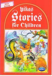 Story For Children Red Book