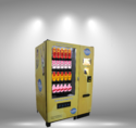 Smart Gift Vending Machine