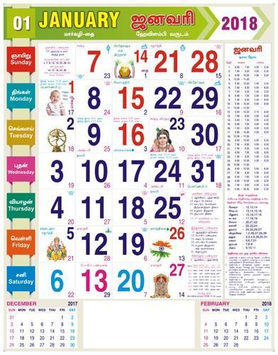 Gogreen Tamil Monthly Calendar | Sudarson Chakra Art Crafts ...