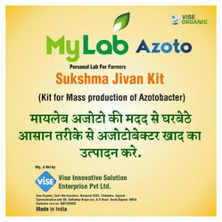 MyLab Bio Fertilizer