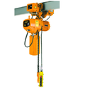 Electric Lifting Hoist
