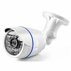 720P Bullet IP Camera