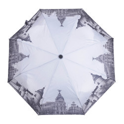 Personalized Auto Open Umbrella
