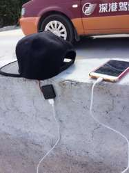 Cell Phone  Solar Charging Hat