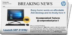 HP Aio Desktop