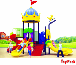 Castle Play Yard (MPS 423)