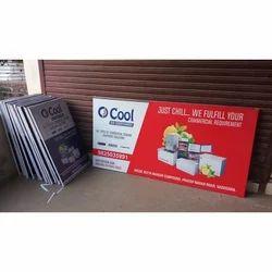 Outdoor Hoarding Flex Banner