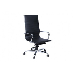 Arm Office Chair