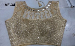 Golden Embroidered Banglori Silk Stitched Blouse