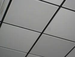 metal ceiling tile - Metal Ceiling Tiles