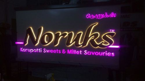 Metal Letters Sign Board  sc 1 th 168 & Jp Ads Sign Boards Coimbatore - Manufacturer of Acrylic LED Board ... azcodes.com