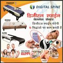 Master V3 Plus Automatic Thermal Massage Bed - 2019