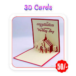 Multi Colors - Wedding (3D - A4 Size/ 300 Gsm) Trifold