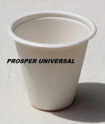 Biodegradable Sugarcane Bagasse Cup 200ml
