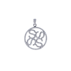 Silver Diamond Alphabet Charm