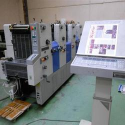 Four Color Offset Printing Machines