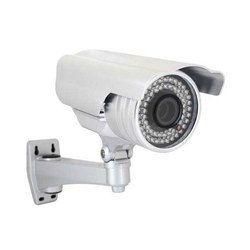 Invisible Ir Hunting CCTV Camera