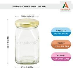 200 Gm Pickle Square Jar