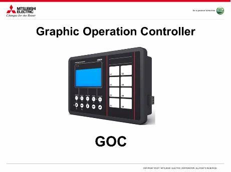 Graphic Operation Controller (GOC)